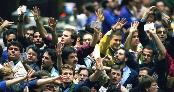 Как купить облигации